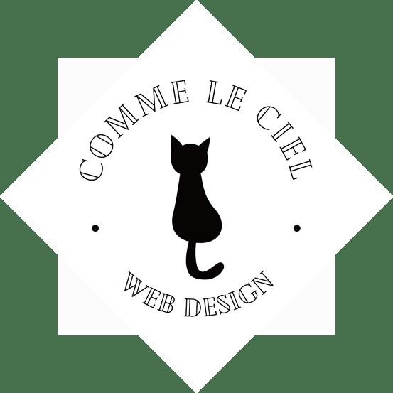 Comme Le Ciel WEB Design